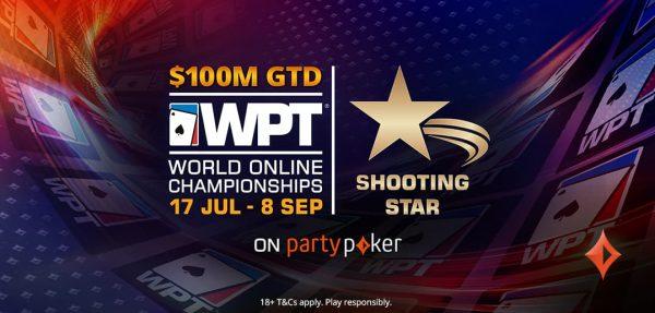 Благотворительный турнир Shooting Stars